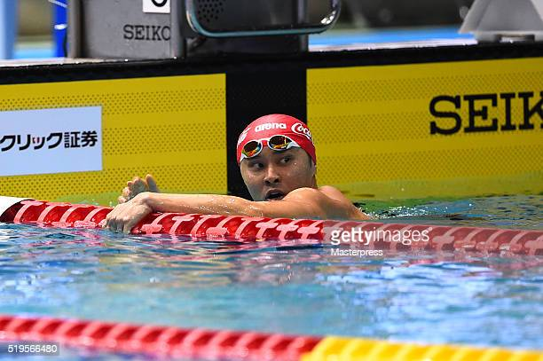Kosuke Kitajima of Japan competes in the Men's 200m Breaststroke semifinal during the Japan Swim 2016 at Tokyo Tatsumi International Swimming Pool on...