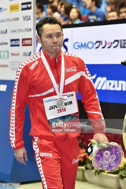 Kosuke Kitajima of Japan looks on during the Japan Swim 2016 at Tokyo Tatsumi International Swimming Pool on April 5 2016 in Tokyo Japan