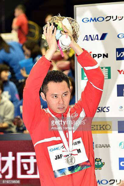 Kosuke Kitajima of Japan reaccts on the podium during the Japan Swim 2016 at Tokyo Tatsumi International Swimming Pool on April 5 2016 in Tokyo Japan