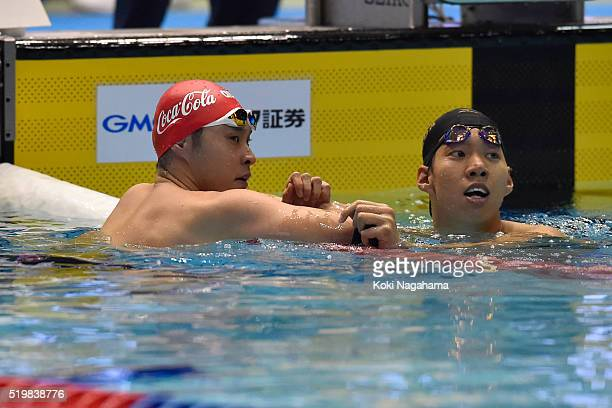 Kosuke Kitajima reacts after the Men's 200m Breaststroke final during the Japan Swim 2016 at Tokyo Tatsumi International Swimming Pool on April 8...