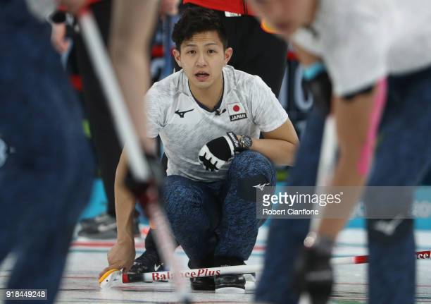 Kosuke Morozumi of Japan delivers a stone during the Curling Men's Round Robin Session 3 held at Gangneung Curling Centre on February 15 2018 in...