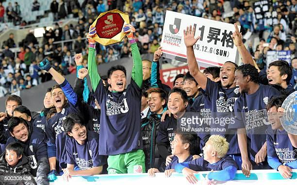 Kosuke Nakamura of Avispa Fukuoka lifts the J1 Promotion Play-off winner's trophy after the J.League J1 Promotion Play Off Final between Avispa...