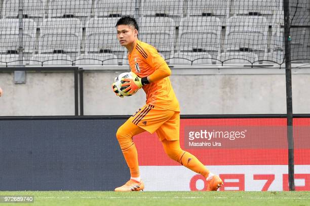 Kosuke Nakamura of Japan in action during the international friendly match between Japan and Paraguay at Tivoli Stadion on June 12 2018 in Innsbruck...