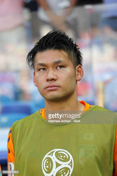 Kosuke Nakamura of Japan looks on prior to the 2018 FIFA World Cup Russia group H match between Japan and Poland at Volgograd Arena on June 28 2018...