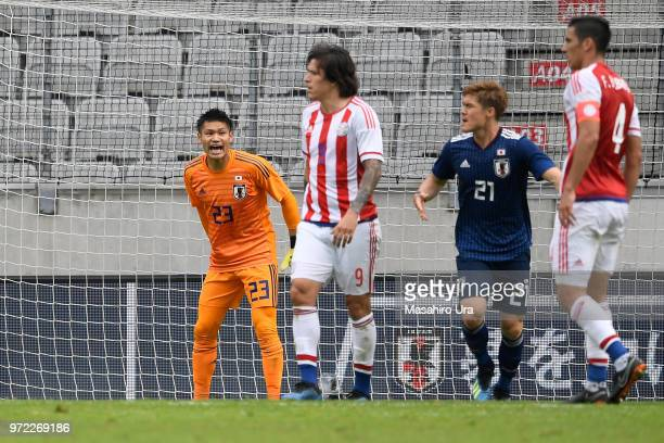 Kosuke Nakamura of Japan shots instruction during the international friendly match between Japan and Paraguay at Tivoli Stadion on June 12 2018 in...