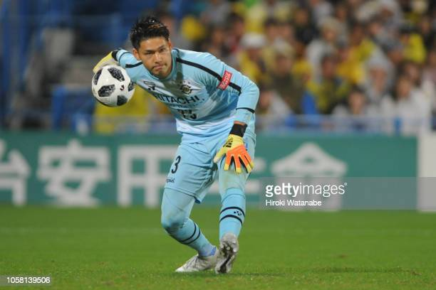 Kosuke Nakamura of Kashiwa Reysol in action during the JLeague J1 match between Kashiwa Reysol and Kashima Antlers at Sankyo Frontier Kashiwa Stadium...