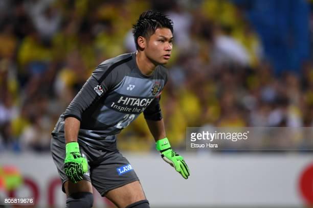 Kosuke Nakamura of Kashiwa Reysol in action during the JLeague J1 match between Kashiwa Reysol and Kashima Antlers at Hitachi Kashiwa Soccer Stadium...