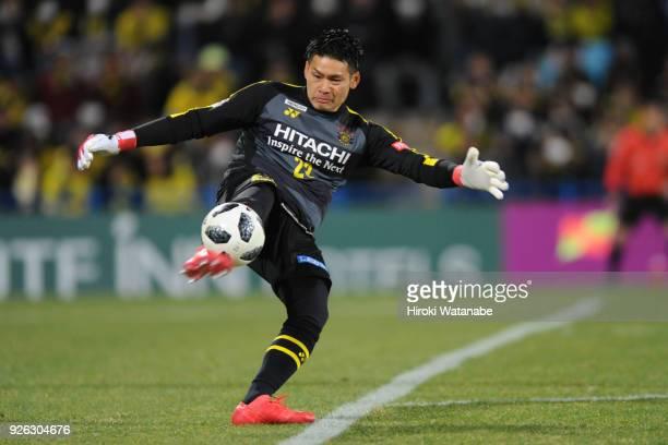 Kosuke Nakamura of Kashiwa Reysol in action during the J.League J1 match between Kashiwa Reysol and Yokohama F.Marinos at Sankyo Frontier Kashiwa...