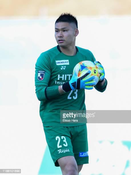 Kosuke Nakamura of Kashiwa Reysol in action during the J.League J2 match between Machida Zelvia and Kashiwa Reysol at Machida City Athletic Stadium...