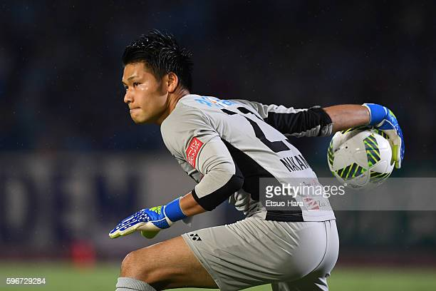 Kosuke Nakamura of Kashiwa Reysol in action during the JLeague match between Kawasaki Frontale and Kashiwa Reysol at the Todoroki Stadium on August...