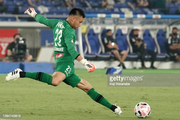 Kosuke Nakamura of Kashiwa Reysol in action during the J.League Meiji Yasuda J1 match between Yokohama F.Marinos and Kashiwa Reysol at Nissan Stadium...