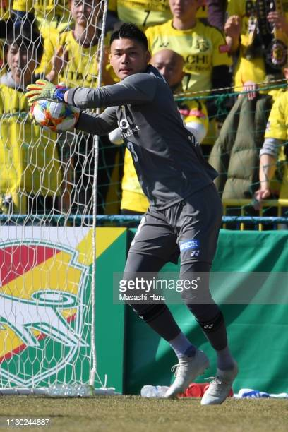 Kosuke Nakamura of Kashiwa Reysol in action during the preseason friendly match between Kashiwa Reysol and JEF United Chiba at Sankyo Frontier...