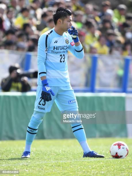 Kosuke Nakamura of Kashiwa Reysol in action during the preseason friendly between Kashiwa Reysol and JEF United Chiba at Hitachi Kashiwa Soccer...