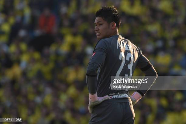 Kosuke Nakamura of Kashiwa Reysol looks on during the JLeague J1 match between Kashiwa Reysol and Gamba Osaka at Sankyo Frontier Kashiwa Stadium on...