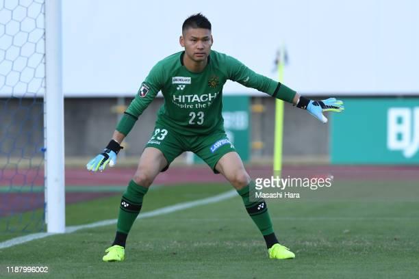 Kosuke Nakamura of Kashiwa Reysol looks on during the J.League J2 match between Machida Zelvia and Kashiwa Reysol at Machida City Athletic Stadium on...
