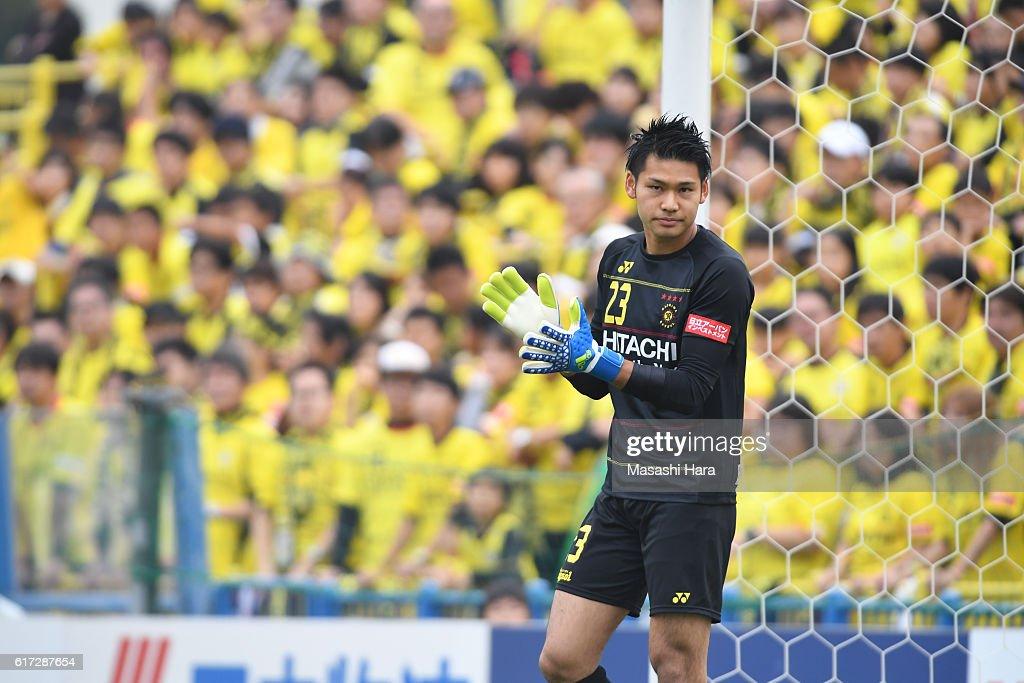 Kashiwa Reysol v Sagan Tosu - J.League : News Photo