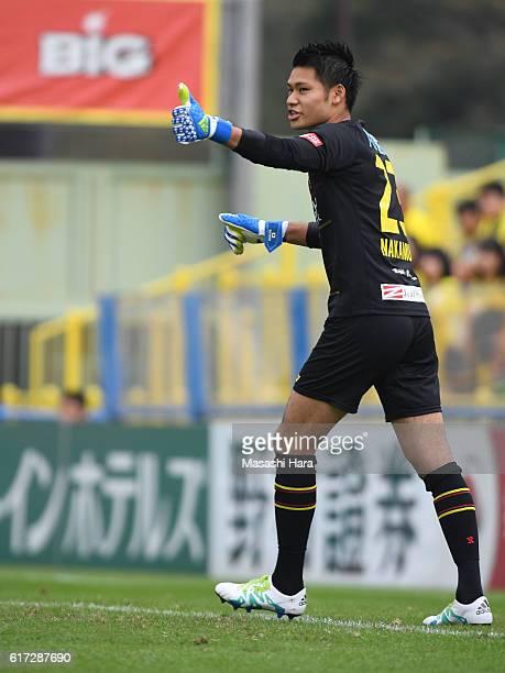 Kosuke Nakamura of Kashiwa Reysol looks on during the JLeague match between Kashiwa Reysol and Sagan Tosu at Hitachi Kashiwa Soccer Stadium on...
