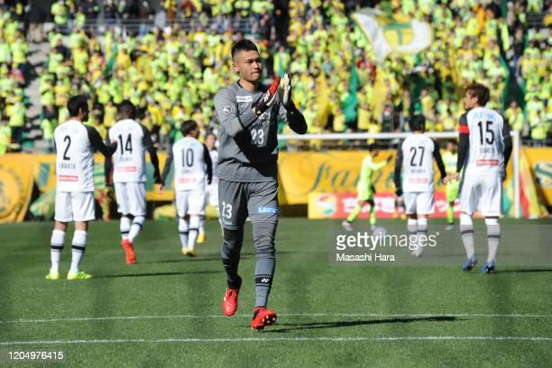 Kosuke Nakamura of Kashiwa Reysol looks on during the preseason friendly match between JEF United Chiba and Kashiwa Reysol at Fukuda Denshi Arena on...