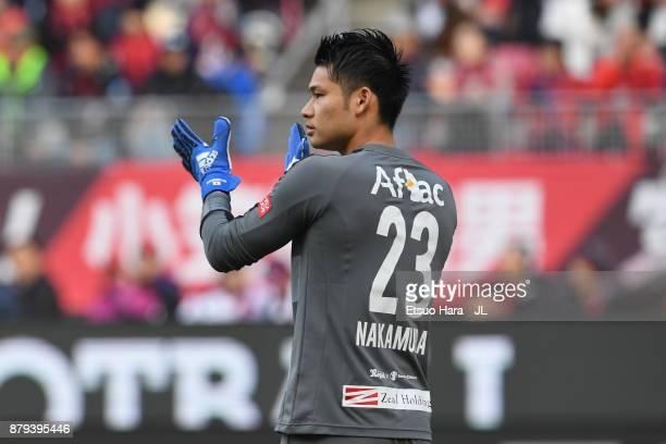 Kosuke Nakamura of Kashiwa Reysol reacts during the JLeague J1 match between Kashima Antlers and Kashiwa Reysol at Kashima Soccer Stadium on November...