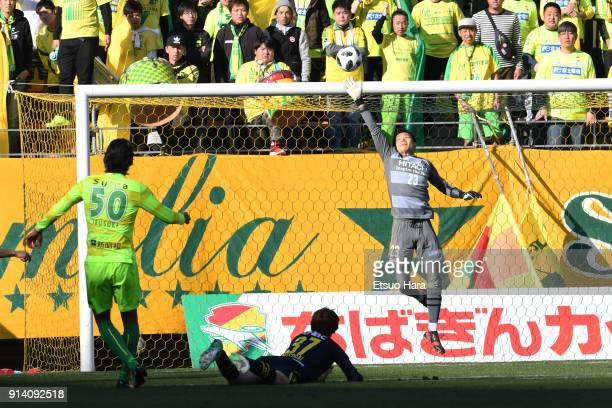Kosuke Nakamura of Kashiwa Reysol saves the ball during the preseason friendly match between JEF United Chiba and Kashiwa Reysol at Fukuda Denshi...