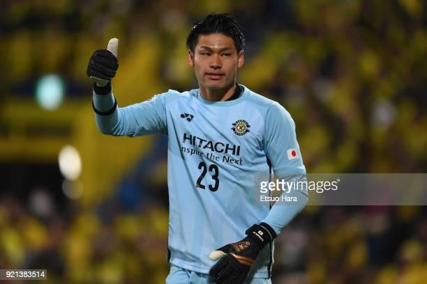 Kosuke Nakamura of Kashiwa Reysol thumbs up during the AFC Champions League match between Kasshiwa Reysol and Tianjin Quanjian at Sankyo Frontier...