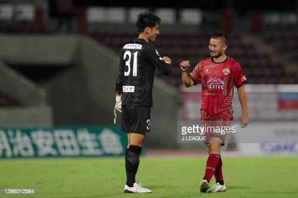 Kosuke OKANISHI of Ventforet Kofu and Takuma ABE of FC Ryukyu elbow bump after the J.League Meiji Yasuda J2 match between FC Ryukyu and Ventforet...
