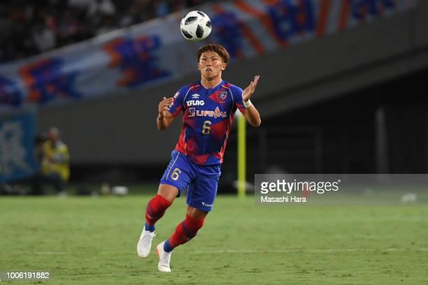 Kosuke Ota of FC Tokyo in action during the JLeague J1 match between FC Tokyo and VVaren Nagasaki at Ajinomoto Stadium on July 27 2018 in Chofu Tokyo...