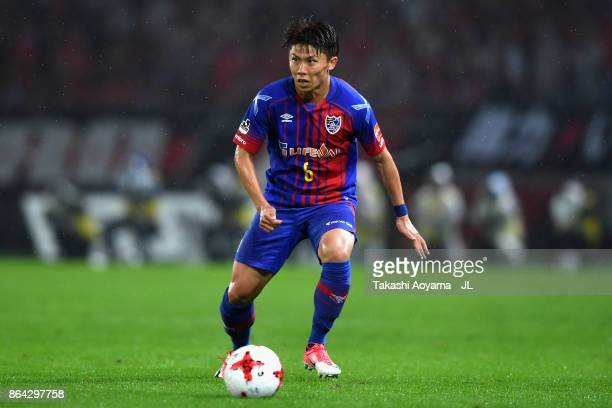 Kosuke Ota of FC Tokyo in action during the JLeague J1 match between FC Tokyo and Consadole Sapporo at Ajinomoto Stadium on October 21 2017 in Chofu...