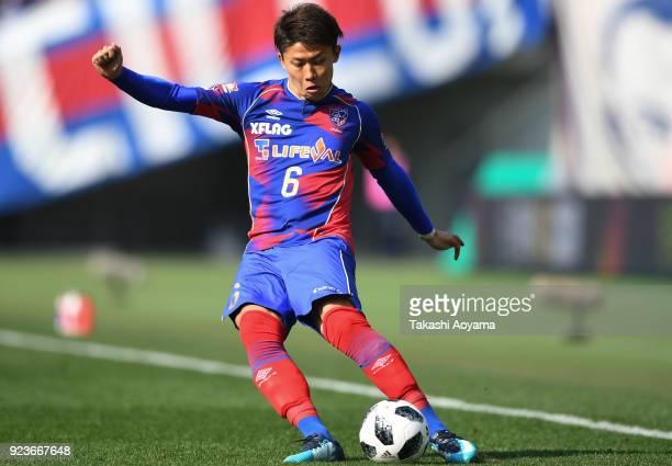 Kosuke Ota of FC Tokyo in action during the JLeague J1 match between FC Tokyo and Urawa Red Diamonds at Ajinomoto Stadium on February 24 2018 in...