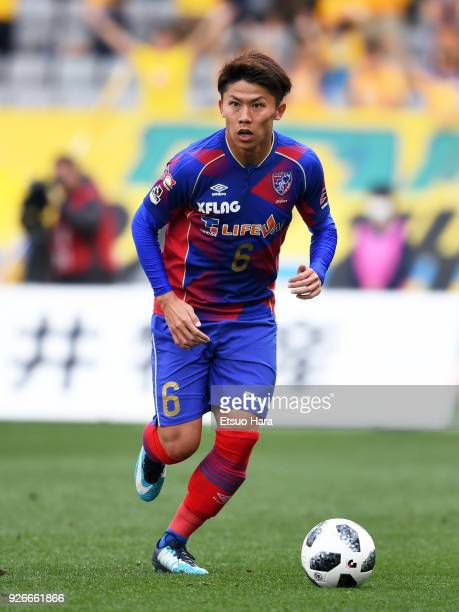 Kosuke Ota of FC Tokyo in action during the JLeague J1 match between FC Tokyo and Vegalta Sendai at Ajinomoto Stadium on March 3 2018 in Chofu Tokyo...