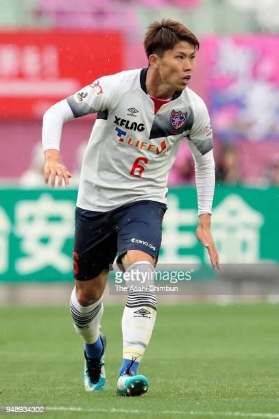 Kosuke Ota of FC Tokyo in action during the JLeague J1 match between Cerezo Osaka and FC Tokyo at Yanmar Stadium Nagai on April 14 2018 in Osaka Japan
