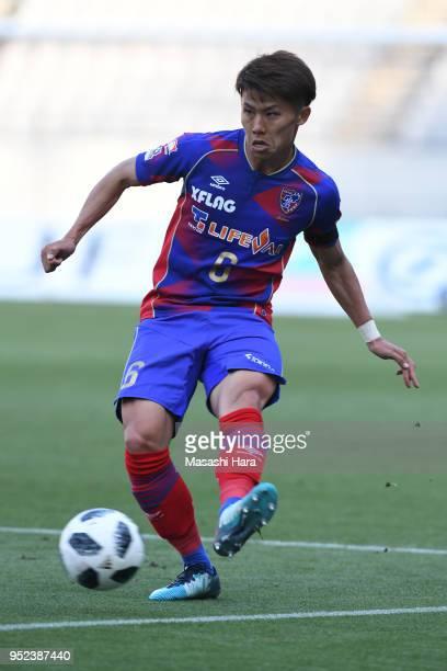Kosuke Ota of FC Tokyo in action during the JLeague J1 match between FC Tokyo and Nagoya Grampus at Ajinomoto Stadium on April 28 2018 in Chofu Tokyo...