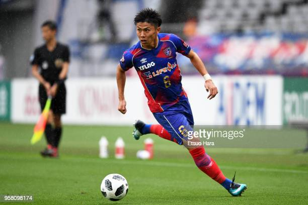Kosuke Ota of FC Tokyo in action during the JLeague J1 match between FC Tokyo and Consadole Sapporo at Ajinomoto Stadium on May 13 2018 in Chofu...