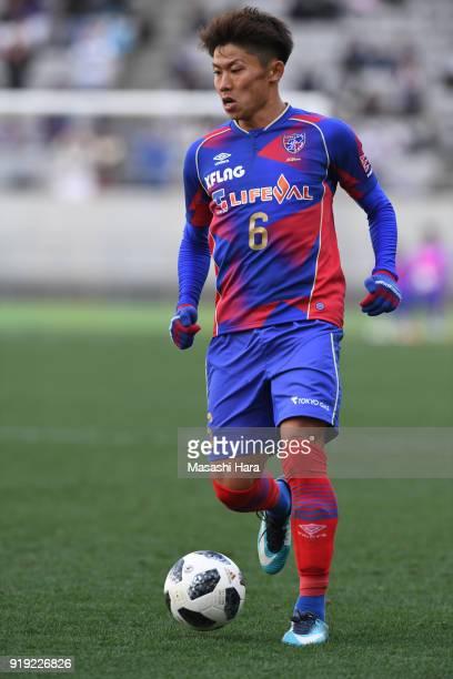 Kosuke Ota of FC Tokyo in action during the preseason friendly match between FC Tokyo and Yokohama FMarinos at Ajinomoto Stadium on February 17 2018...