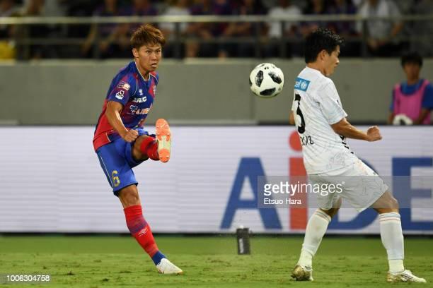 Kosuke Ota of FC Tokyo kicks the ball during the JLeague J1 match between FC Tokyo and VVaren Nagasaki at Ajinomoto Stadium on July 27 2018 in Chofu...