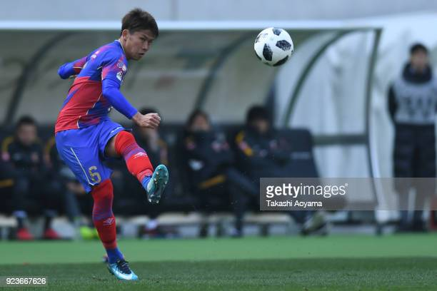 Kosuke Ota of FC Tokyo takes a free kick during the JLeague J1 match between FC Tokyo and Urawa Red Diamonds at Ajinomoto Stadium on February 24 2018...