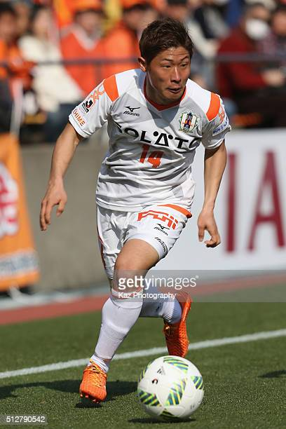 Kosuke Shirai of Ehime FC in action during the JLeague second division match between Shimizu SPulse and Ehime FC at the IAI Stadium Nihondaira on...