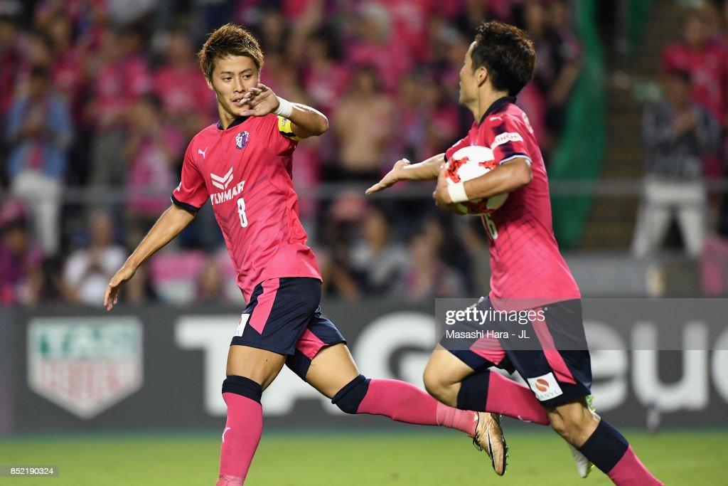 Cerezo Osaka v Vegalta Sendai - J.League J1