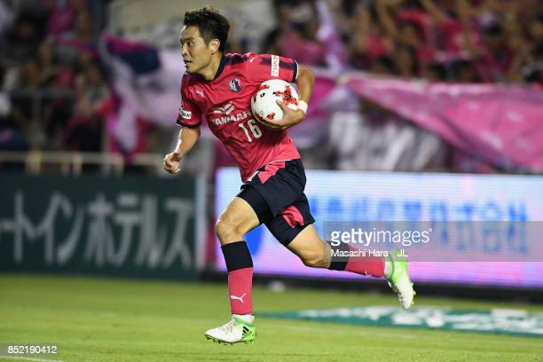 Kota Mizunuma of Cerezo Osaka celebrates scoring his side's first goal during the JLeague J1 match between Cerezo Osaka and Vegalta Sendai at Kincho...