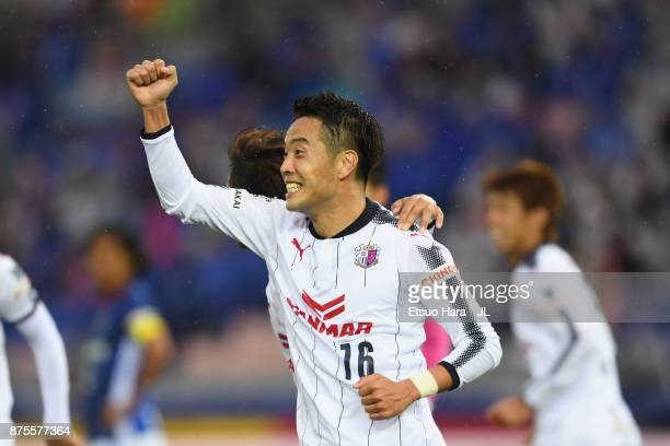 Kota Mizunuma of Cerezo Osaka celebrates scoring his side's second goal during the JLeague J1 match between Yokohama FMarinos and Cerezo Osaka at...