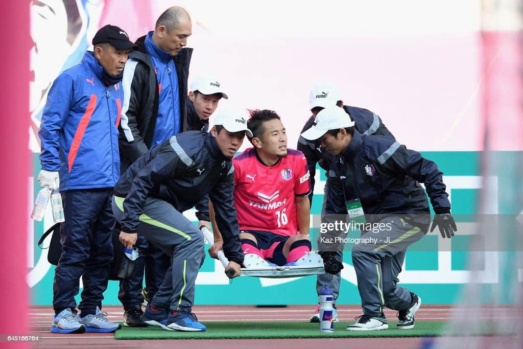 Cerezo Osaka v Jubilo Iwata - J.League J1 : News Photo