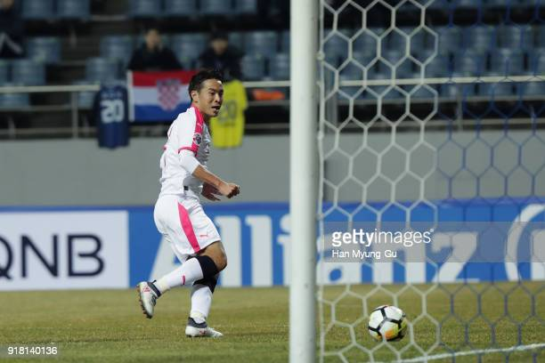 Kota Mizunuma of Cerezo Osaka scores the opening goal during the AFC Champions League Group G match between Jeju United and Cerezo Osaka at the Jeju...