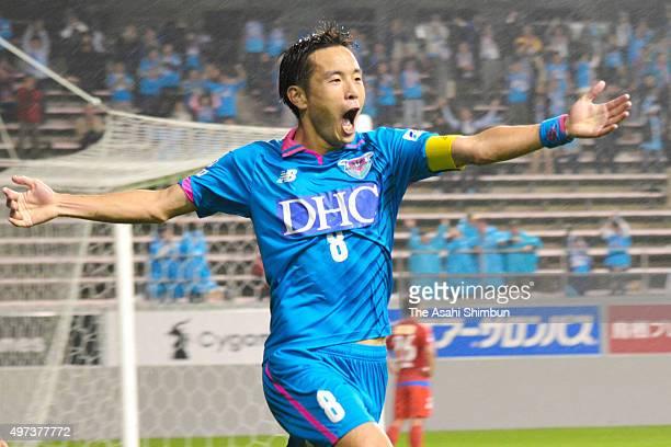 Kota Mizunuma of Sagan Tosu celebrates scoring his team's fourth goal during the Emperor's Cup fourth round match between Sagan Tosu and Montedio...