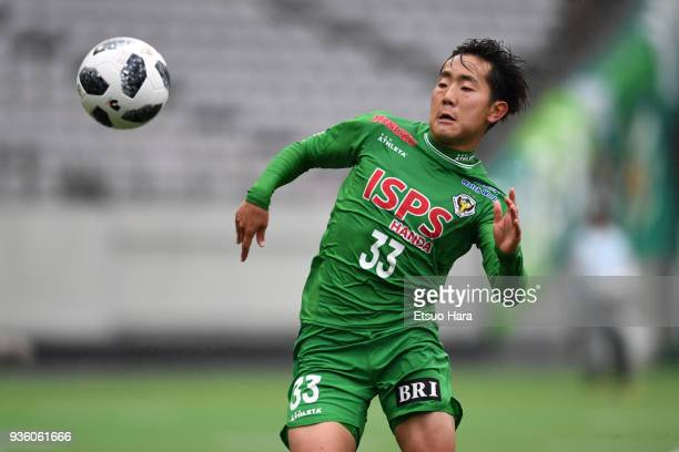 Kota Watanabe of Tokyo Verdy in action during the JLeague J2 match between Tokyo Verdy and Avispa Fukuoka at Ajinomoto Stadium on March 21 2018 in...