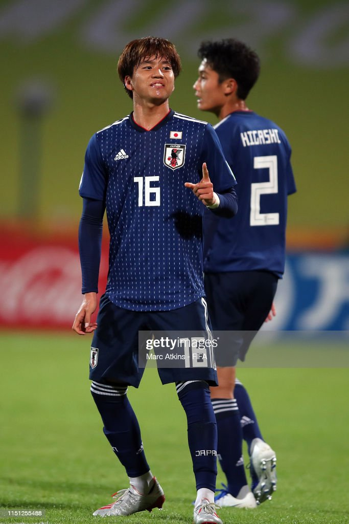 Japan v Ecuador: Group B - 2019 FIFA U-20 World Cup : ニュース写真