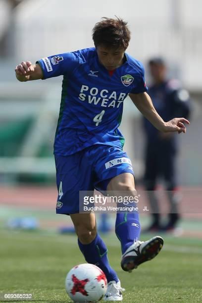 Kotaro Fujiwara of Tokushima Vortis in action during the JLeague J2 match between Tokushima Vortis and Nagoya Grampus at Naruto Otsuka Pocari Sweat...