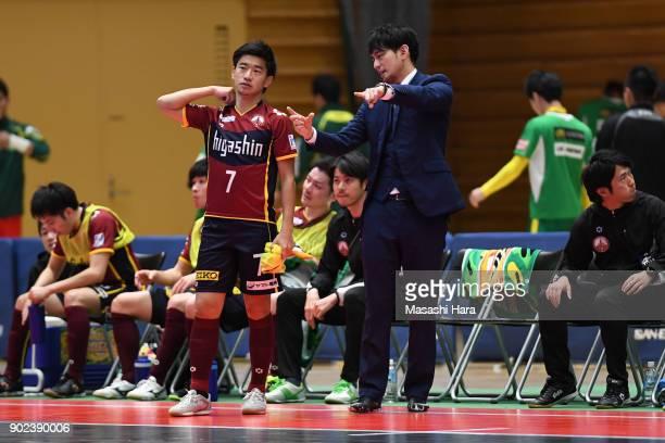 Kotaro Inaba and Takehiro Sugacoach of Fugador Sumida look on during the FLeague match between Fugador Sumida and Bardral Urayasu at the Komazawa...