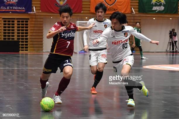 Kotaro Inaba of Fugador Sumida in action during the FLeague match between Fugador Sumida and Bardral Urayasu at the Komazawa Gymnasium on January 7...