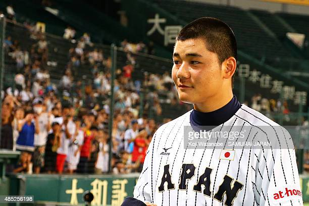 Kotaro Kiyomiya of Japan game after during in the sendoff game between U18 Japan and Collegiate Japan before the 2015 WBSC U18 Baseball World Cup at...