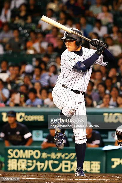 Kotaro Kiyomiya of Japan bats in the bottom half of the six inning in the sendoff game between U18 Japan and Collegiate Japan before the 2015 WBSC...